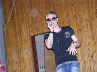 KReeD (Егор Булаткин)