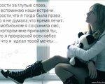kyznetsova_2011.justin