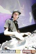 DJ SCREAM ONЕ (БандЭрос)