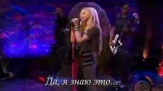 Avril Lavigne - Hot (русские субтитры)