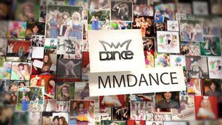 MMDANCE - Мандарины