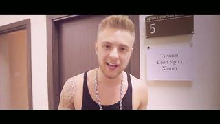 Егор Крид - Выпускной 2014 (Видеоотчет)