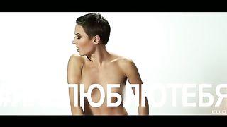 ПО ФРЕЙДУ - Я не люблю тебя