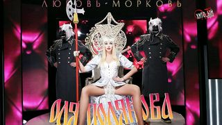 Оля Полякова - Любовь-морковь (премьера песни)