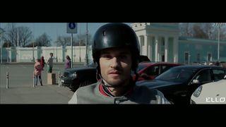 Леонид Панов - Было