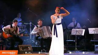 Алена Петровская - На мели