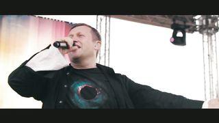 Stan Gemes - Воля