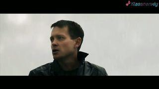 Andre ROY - Лишь Дождь