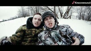 Джо Крик & FreddyShip - СдезЪ и Ща