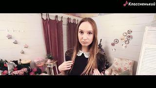 ХорИзОдного - Голая/Мокрая/Невеста