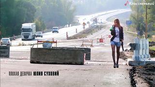 Сергей Ипатий - Фото Магия