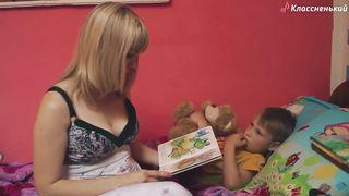 Эльдар Артист - Укроет мама одеялом