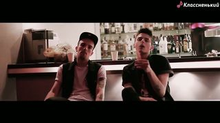 Alex Gilmore & Homeboy - Снова занята