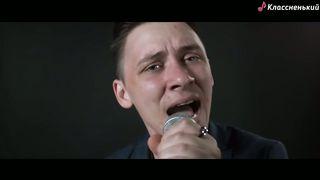 Максим Разин - Миллион поцелуев