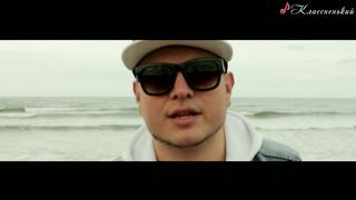 NICO Alone & Pasha Whiteboy - Дышу тобой