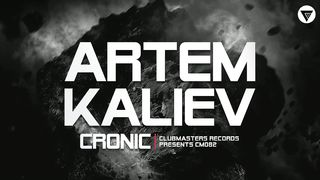 Artem Kaliev - Cronic (аудио)
