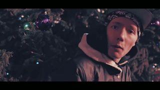 Alex-ike, MaxiBoN, Stan, Realist, Алан Доев, Knutt, Nome - Новогодний Rap Трэк