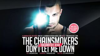 The Chainsmokers - Don't Let Me Down (Tim Gorgeous Remix) [аудио]