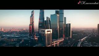 Artem - В городе высоток