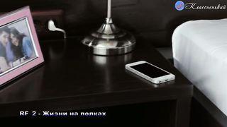 RF_2 feat. Мaryfeel - Жизни на полках