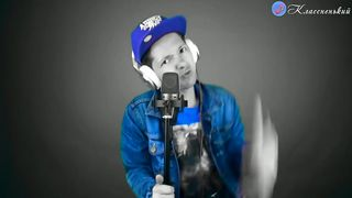Alex-ike & Alex Curly - Вверх Руки