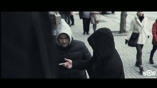Max Vertigo & PilGrim N.C.K. - Тело