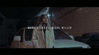 Mark Azekko feat. Misha Miller - Insane