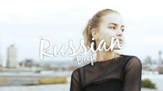 IVAN VALEEV - Незнакомка