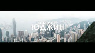VLADYS - ДЕНЬГИ