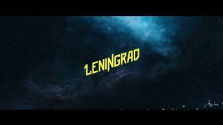 Ленинград - Цой