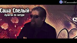 Хлебороб Пикчерз - БЛЭК ДЖЕК