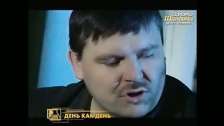 Михаил КРУГ - День как день