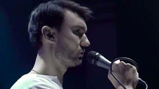 Евгений Окунев - Мама
