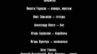 Ананасов и Ко - Прошлое