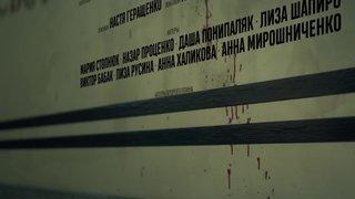 Ленинград — i_$uss