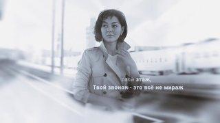 BrainStorm & Марина Кравец - Как я искал тебя