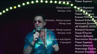 Тимати feat. Григорий Лепс - С чистого листа