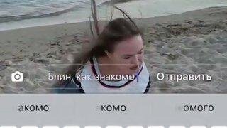 Клава Кока - Влюблена в МДК