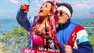 ARi & Sam Vii - Под шашлычок