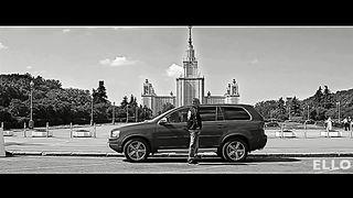 Бьянка feat. St1m - Ты мое лето