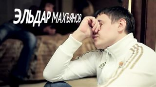 Артем Татищевский - Круче чем