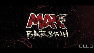 Макс Барских - Z.Dance. Episode 2