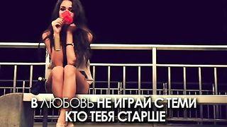 Дима Карташов и Егор Крид - Любовь с теми, кто старше