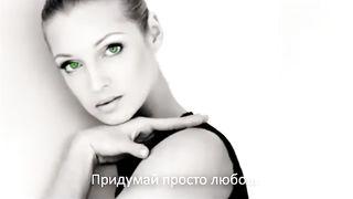 Э.Шульжевский и А.Волочкова - Придумай просто любовь