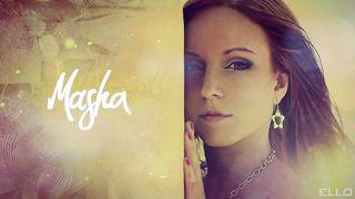 Masha - Не жду тебя