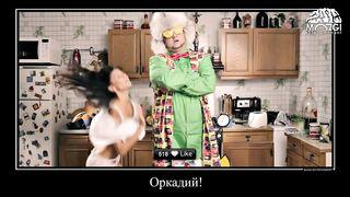 Аркадий Лайкин (Потап) - Лайки